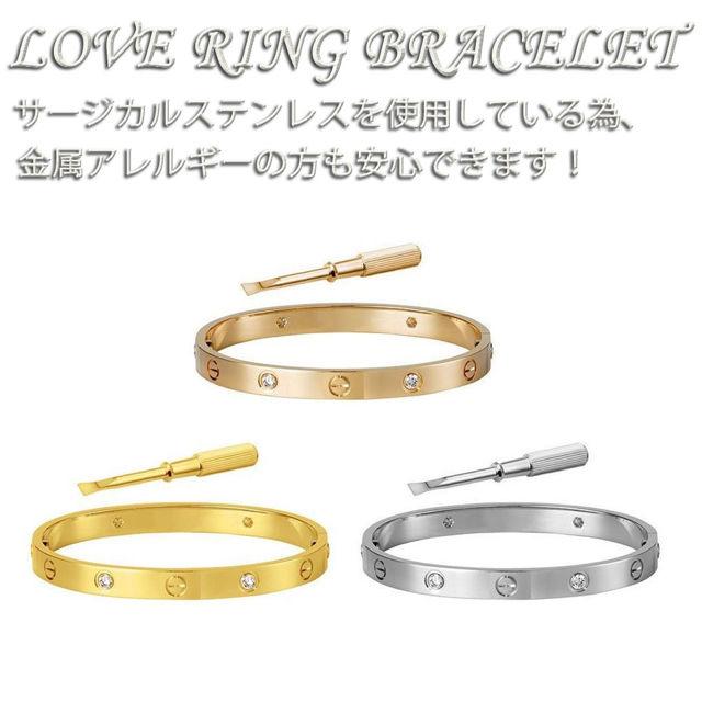 LOVEリングブレスレット/ストーンタイプピンクゴールド!