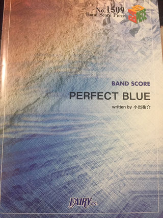 PERFECT BLUE バンドスコア