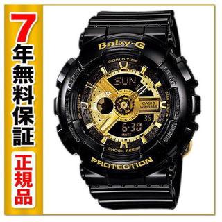 【送料無料】カシオ ベビーG  腕時計 レディース