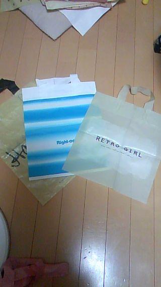 ショップ袋3枚組