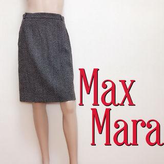 大人のマックスマーラ お上品ウール ツイードスカート