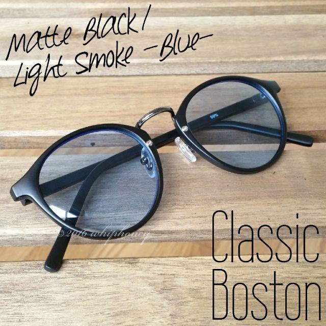 ラウンドボストンだて眼鏡マットブラック ライト ブルーレンズ