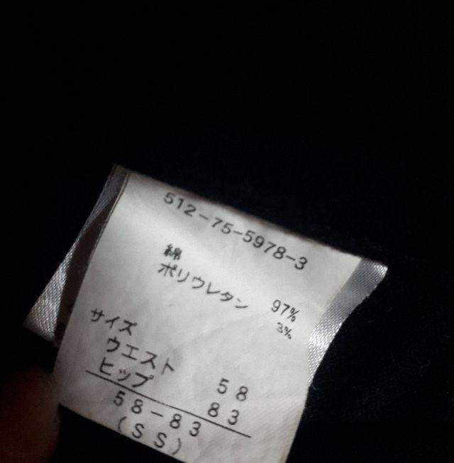 CLACIER七分丈 パンツ SS