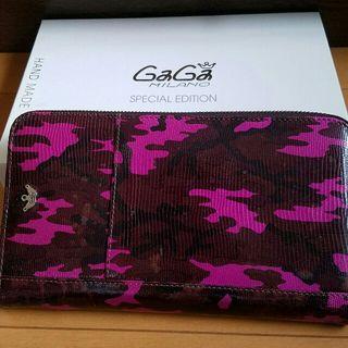 ガガミラノ財布(正規品)