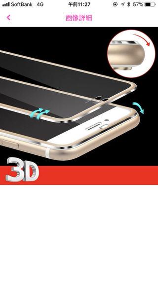iPhone鏡面カバー