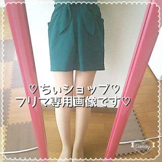 グリーン ミニスカート
