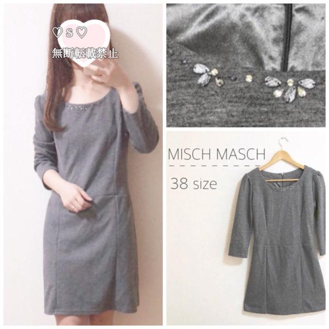 MISCH MASCH ビジューワンピース(MISCH MASCH(ミッシュマッシュ) ) - フリマアプリ&サイトShoppies[ショッピーズ]