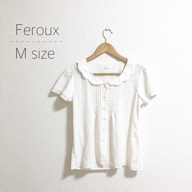 Feroux スカラップブラウス(Feroux(フェルゥ) ) - フリマアプリ&サイトShoppies[ショッピーズ]