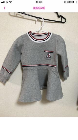 モンクレール 子供服