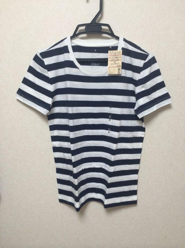 ... 無印良品 ボーダーTシャツ(MUJI(無印良品)(ムジルシリョウヒン ...