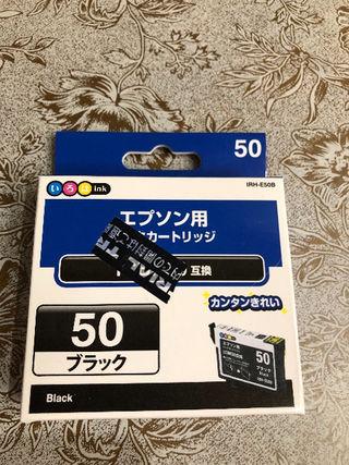 EPSON50ブラック