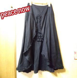 peace nowUSEDフィッシュテールロングスカート