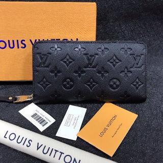 人気美品LouisVuitton長財布高品質