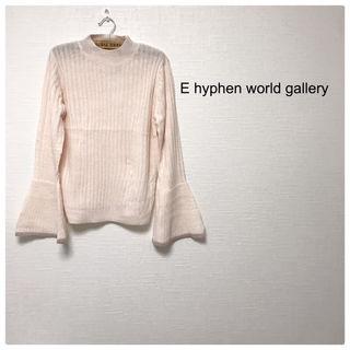 116E hyphen world gallary