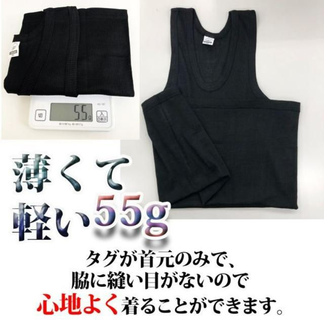 ☆新品!通常品×5枚セット☆メンズタンクトップ【M~3XL】