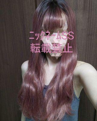 人工皮膚 ピンク グラデーション 耐熱ウィッグ