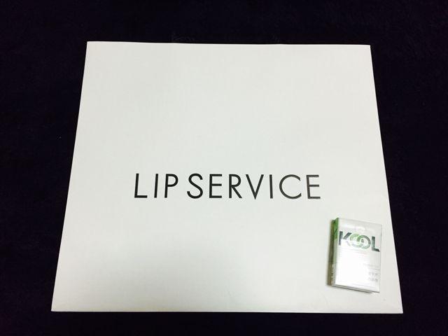 LIP SERVICE/ショップ袋 2種類
