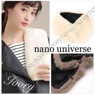 nano universeふわふわファーティペット