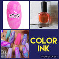 color ink  pink