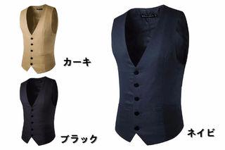 メンズ フォーマル ベスト ビジネス スーツに似合う5018