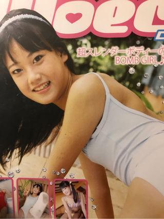 山田りかこ 天使のおまじない 中古DVD o