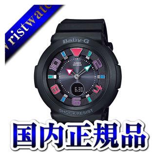 【送料無料】BABY-G 電波ソーラー レディース腕時計