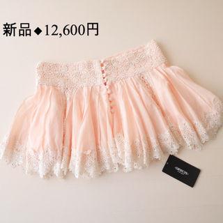 新品◆12,600円 ドロシーズ 価格タグ付き スカート