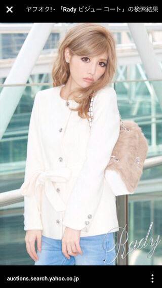 Rady ホワイト コート