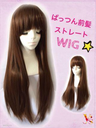 人気のスタイル前髪ぱっつんストレートフルウィッグ801