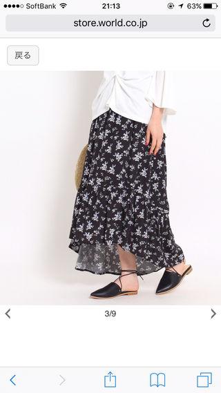 オゾック  ozoc マーメイドスカート