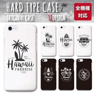 全機種対応!新品Hawaiiスマホケース