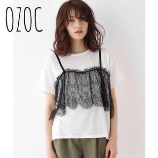【新品タグ付き】OZOC ビスチェ風Tシャツ