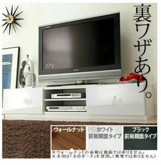 新品送料無料 テレビ台 ローボード 収納テレビボード