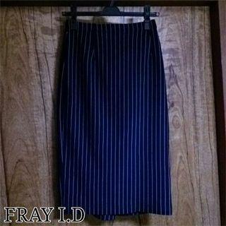 FRAY I.Dタイトスカート