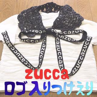 zucca  ロゴ入り つけ襟 ネックレス 付け襟 ズッカ