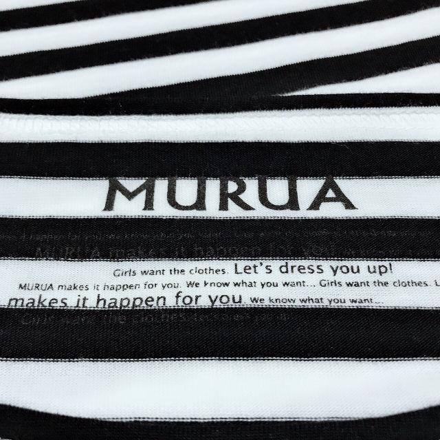 MURUA 美品 ボーダー Tシャツ カットソーエゴイスト