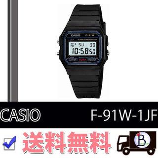 カシオ メンズ腕時計 Casio スタンダード