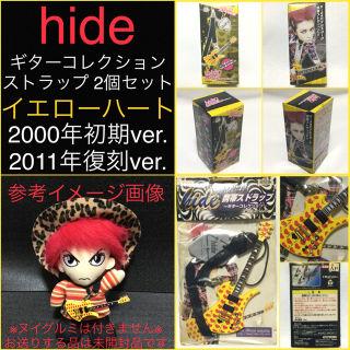 hide ギターストラップ イエローハート X JAPAN