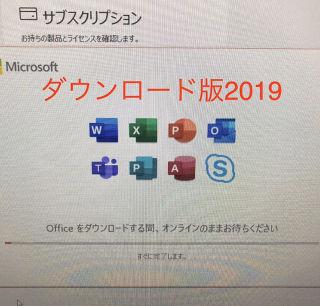 マイクロソフト offic