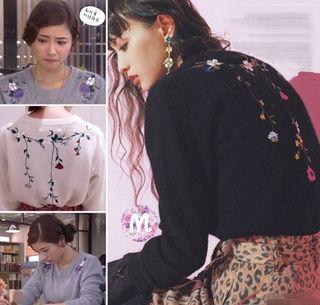 激安 刺繍ニットプルオーバー Lily brown系