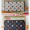 今日限定【人気商品】LV,lvの財布 1-14