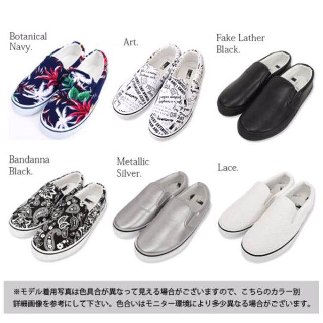 シンプル&柄プリントスリッポンスニーカー【M】【L】