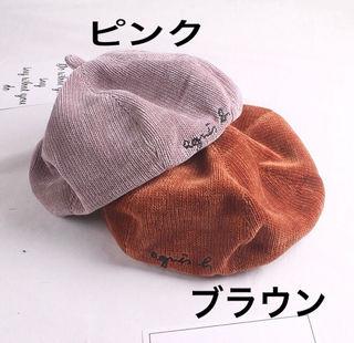ロゴ付き ベレー帽