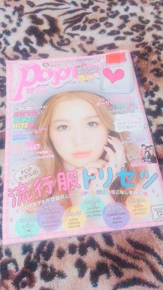 popteen雑誌