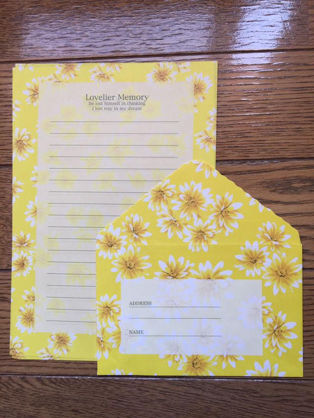 花柄 黄色 レターセット