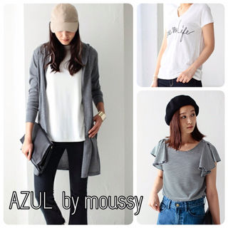 AZUL  by moussy 3点セット
