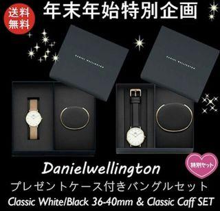 【新品未使用品】DW腕時計ブレスセット数に限り有ります
