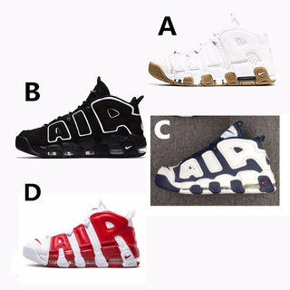 ★Air More Uptempo★ミッドナイト