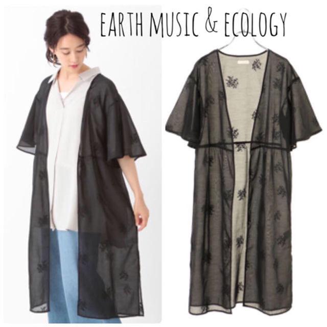 【試着のみ】earth カーディガン(earth music&ecology(アースミュージック&エコロジー) ) - フリマアプリ&サイトShoppies[ショッピーズ]