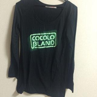 cocolobland